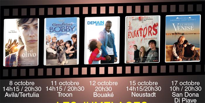 cinéma à Villeneuve-sur-Lot