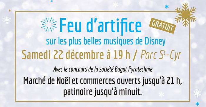 Feu d'artifice, samedi 22 décembre 2018 à Villeneuve-sur-Lot